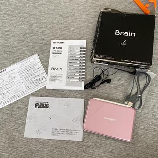 シャープ(SHARP)の電子辞書 ピンク(電子ブックリーダー)