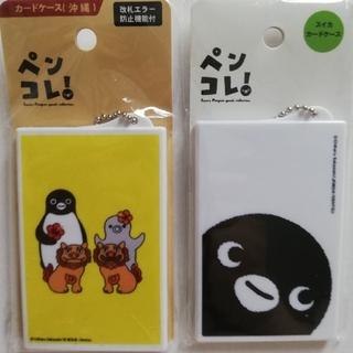 JR - 新品 suicaペンギン ICカードケース