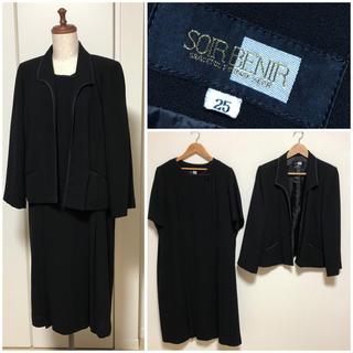 ソワール(SOIR)のソワールベニール ブラックフォーマル   25号 大きいサイズ スーツ(礼服/喪服)