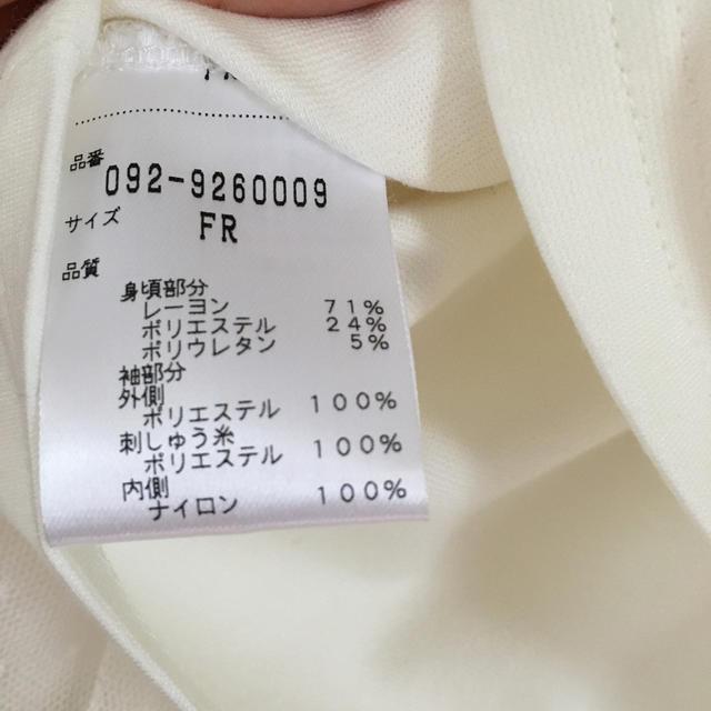 JILLSTUART(ジルスチュアート)のジルスチュアート ブラウス レディースのトップス(シャツ/ブラウス(長袖/七分))の商品写真