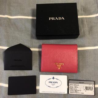 PRADA - PRADA プラダ 二つ折り 財布