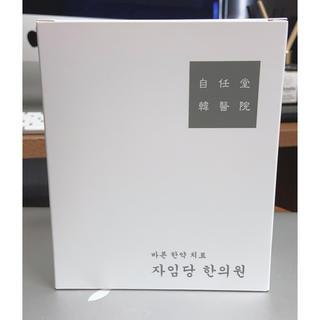 空肥丸 コンビファン 白(ダイエット食品)
