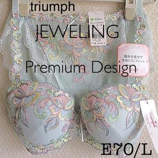Triumph - 【新品タグ付】triumph/JEWELINGブラE70L(定価¥11,440)