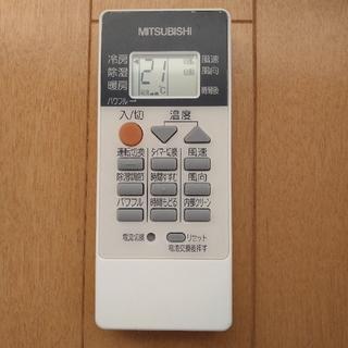 ミツビシデンキ(三菱電機)の三菱エアコン リモコン(エアコン)