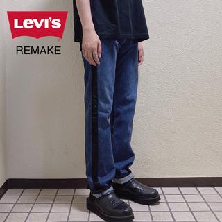 Levi's - levi's remake side line denim