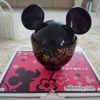 Disney - 新品未使用ディズニー ミッキーのお椀3個セット