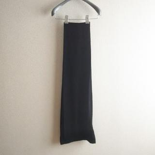 ヨウジヤマモト 黒パンツ