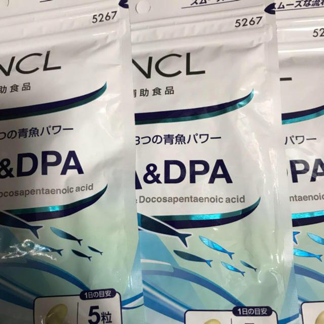 FANCL(ファンケル)のファンケル EPA&DHA 3カ月 食品/飲料/酒の健康食品(その他)の商品写真