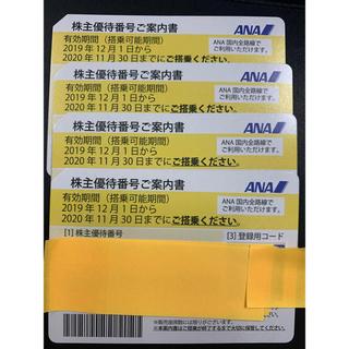 【期限延長/株主優待】2021/5/31 まで ANA 株主優待券 4枚セット(その他)