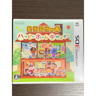 ニンテンドー3DS(ニンテンドー3DS)のどうぶつの森 ハッピーホームデザイナー 3DS(携帯用ゲームソフト)