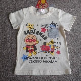 アンパンマン - アンパンマン・Tシャツ