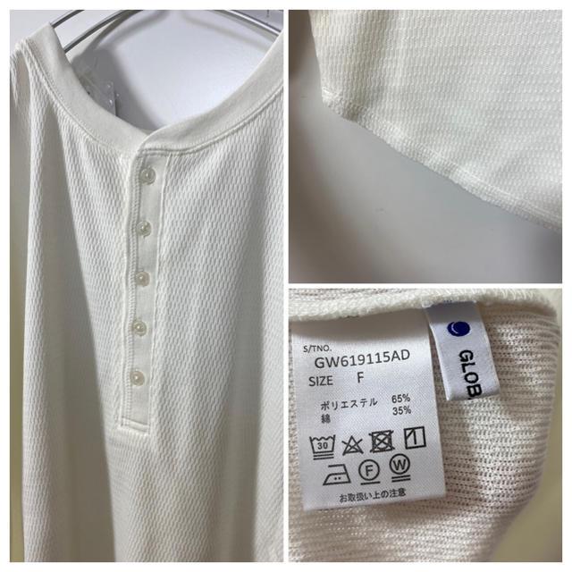 GLOBAL WORK(グローバルワーク)の新品2wayヘンリーネックワッフルTシャツ レディースのトップス(カットソー(半袖/袖なし))の商品写真