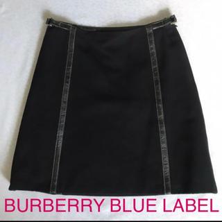 バーバリーブルーレーベル(BURBERRY BLUE LABEL)のBURBERRY BLUELABEL(バーバリーブルー レーベル)黒無地スカート(ミニスカート)