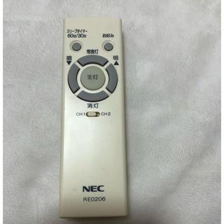 エヌイーシー(NEC)のNEC シーリングライト用 リモコン(その他)