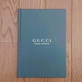 グッチ(Gucci)のGUCCI  シネマノートブック(ノート/メモ帳/ふせん)