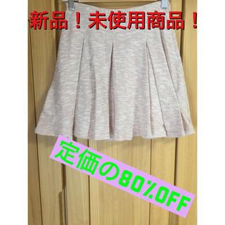 パーティーパーティー(PARTYPARTY)のROYAL party 新品未使用 ミニスカート(ミニスカート)