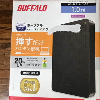 Buffalo - 新品未使用のポータブルHDD1TB