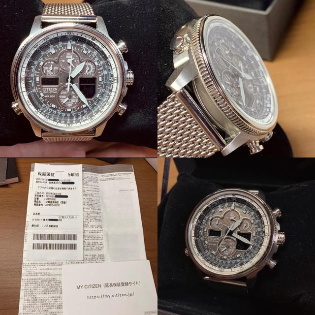 CITIZEN(シチズン)の定価8.3万 CITIZEN プロマスター ナビホーク ワールドタイム メンズの時計(腕時計(アナログ))の商品写真
