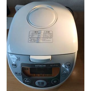 日立 - 日立IH炊飯器 5.5合炊き