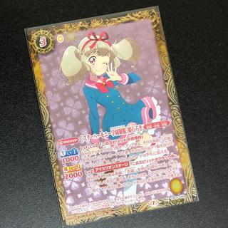 アイカツ(アイカツ!)の《バトスピ》アイカツ! 姫石らき パラレル(カード)