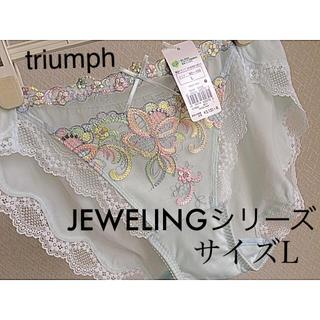 Triumph - 【新品タグ付】triumph/ショーツL(定価¥3410)他とおまとめ¥200引