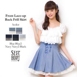 シークレットハニー(Secret Honey)のSecret Honey フロントレースアップバックフリルスカート(ミニスカート)