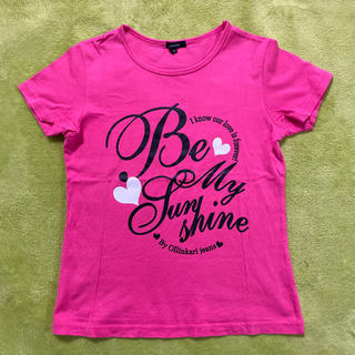 オリンカリ(OLLINKARI)のOLLINKARI オリンカリ 半袖Tシャツ ショッキングピンク 150cm(Tシャツ/カットソー)
