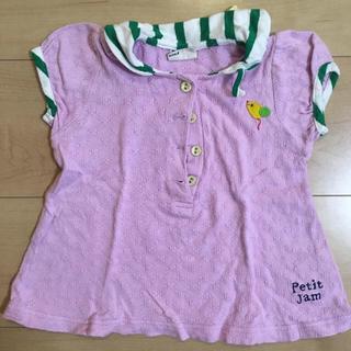 プチジャム(Petit jam)のクラゲ様*トップス ネコ襟 プチジャム 90(Tシャツ/カットソー)