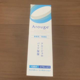 アルージェ(Arouge)のアルージェ モイスチャーリッチローション(化粧水/ローション)
