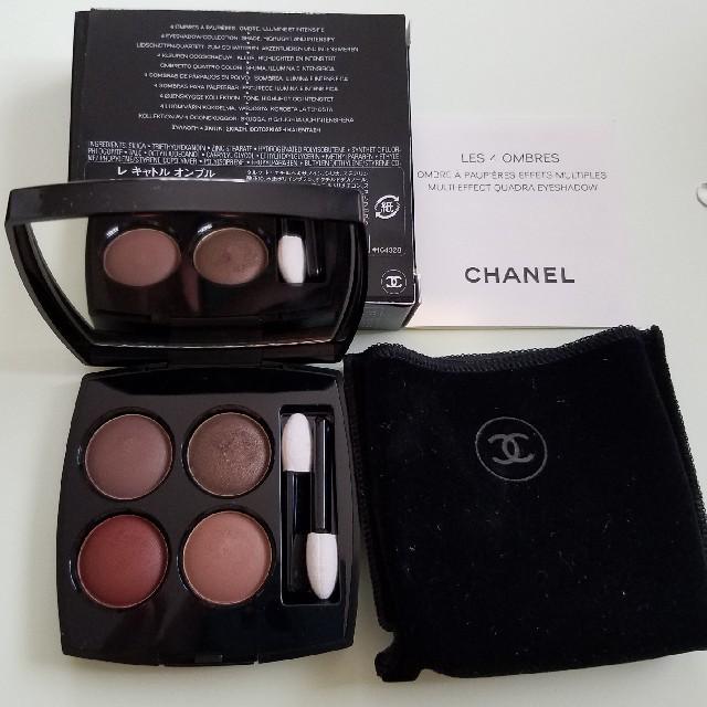 CHANEL(シャネル)のシャネル アイシャドウ コスメ/美容のベースメイク/化粧品(アイシャドウ)の商品写真