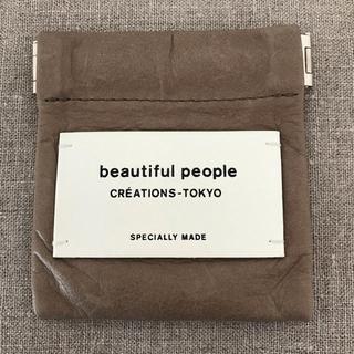 ビューティフルピープル(beautiful people)のbeautiful people レザーコインケース(ポーチ)