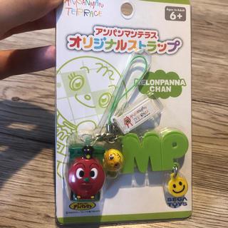 アンパンマン - 【限定】アンパンマンミュージアム ストラップ