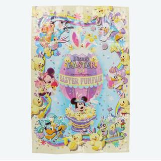 ディズニー(Disney)のディズニー  うさピヨ  レジャーシート イースター  限定(キャラクターグッズ)