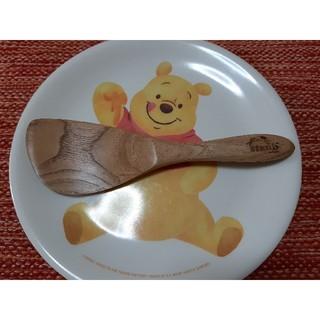 ストウブ(STAUB)の非売品 ストウブ しゃもじ 木製(調理道具/製菓道具)