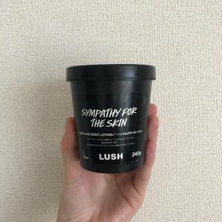 LUSH - LUSH  肌の愛情 ハンドボディローション 240g