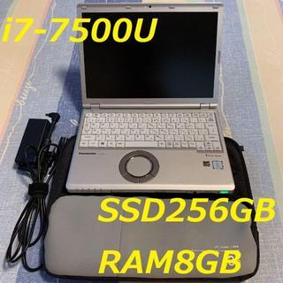 Panasonic - Let's note CF-SZ6 i7-7500U 8GB 256GB