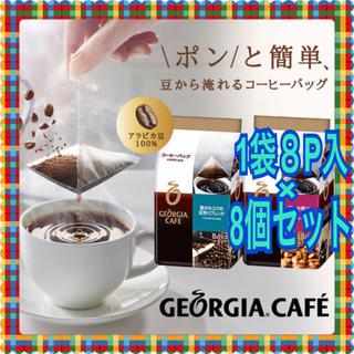 コカコーラ(コカ・コーラ)のAiK様専用(コーヒー)