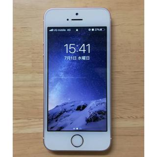 Apple - iPhone SE Rose Gold 64 GB SIMロック解除済