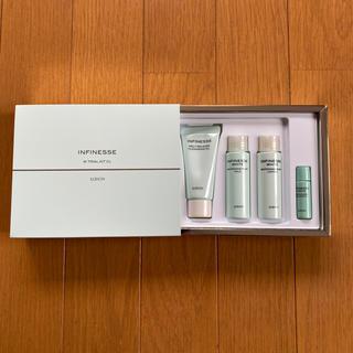 ALBION - アルビオン アンフィネス トライアルキット ホワイトニング 新品 化粧水