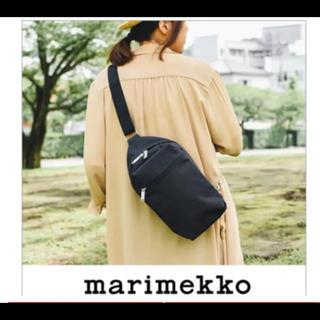 マリメッコ(marimekko)のマリメッコ ボディバッグ 美品(ショルダーバッグ)