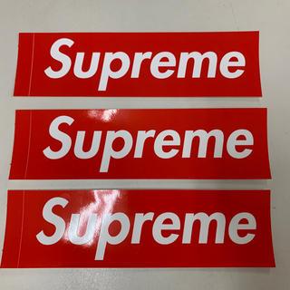 シュプリーム(Supreme)のsupreme sticker 3枚(ノベルティグッズ)