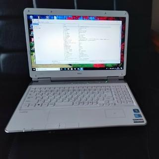 NEC - PC  LL750BS1 YW