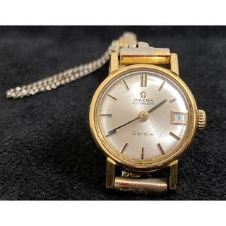 オメガ(OMEGA)の稼働品【OMEGA】デイト シルバー文字盤 オートマ アンティーク ゴールド(腕時計)