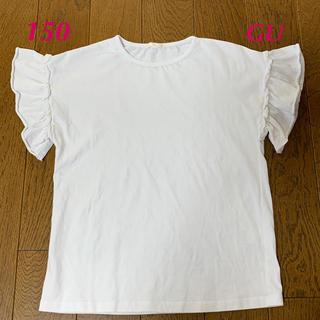 GU - GU  袖フリルTシャツ  女の子 白 150