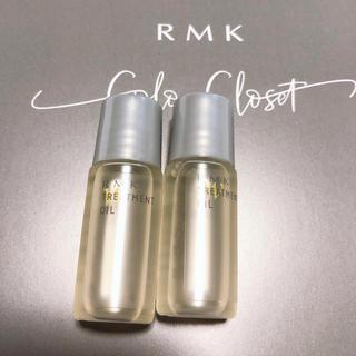 アールエムケー(RMK)の新品 RMK Wトリートメントオイル 2点(フェイスオイル/バーム)