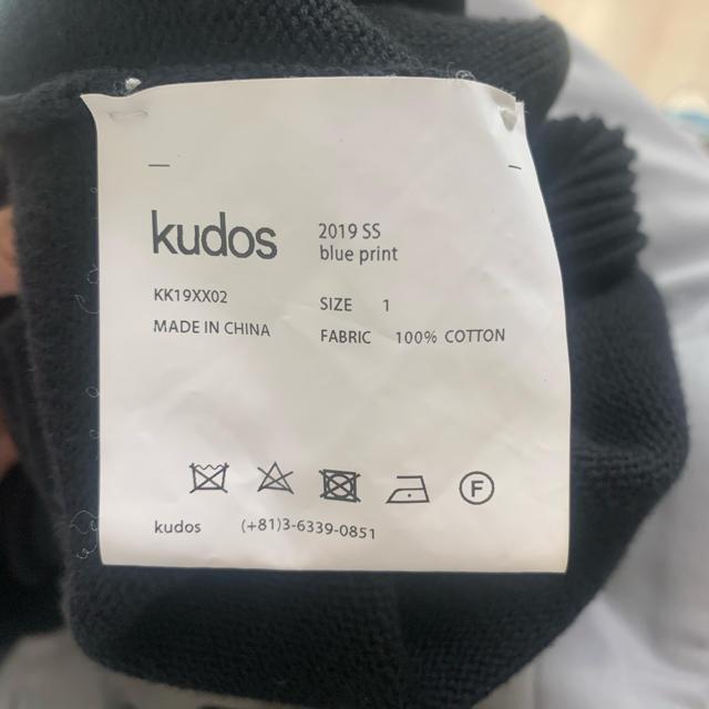 SUNSEA(サンシー)のkudos knit best メンズのトップス(ニット/セーター)の商品写真