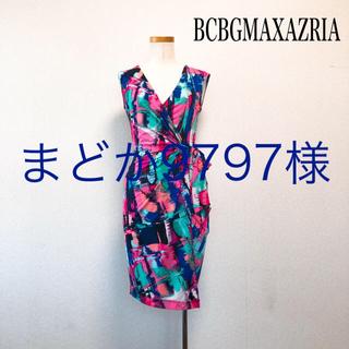 BCBGMAXAZRIA - BCBGMAXAZRIA ワンピース カシュクール 美スタイル♡ 夏