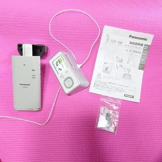 パナソニック(Panasonic)の【ジャンク品】パナソニック ドアモニ VL-SDM200 ワイヤレスドアモニター(防犯カメラ)