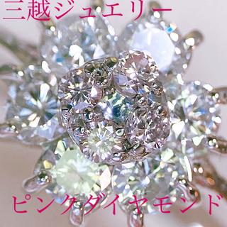 三越 - 三越ジュエリー pt900 天然ピンクダイヤモンドリングD0.50ct
