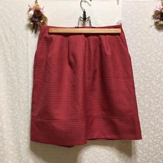 クチュールブローチ(Couture Brooch)の感謝sale❤️2047❤️Couture brooch①❤️上品可愛いスカート(ミニスカート)